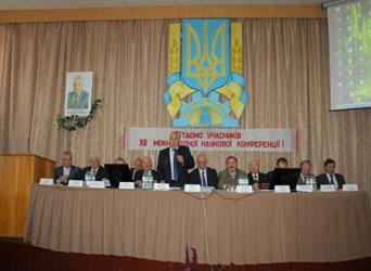 Одна із міжнародних конференцій інституту