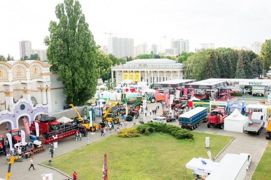 32 Міжнародна агропромислова виставка АГРО-2020